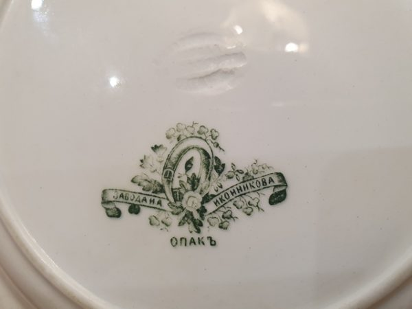 Десертная тарелочка из опака с маркой и клеймом в тесте завода Иконникова периода 1867-1874 г