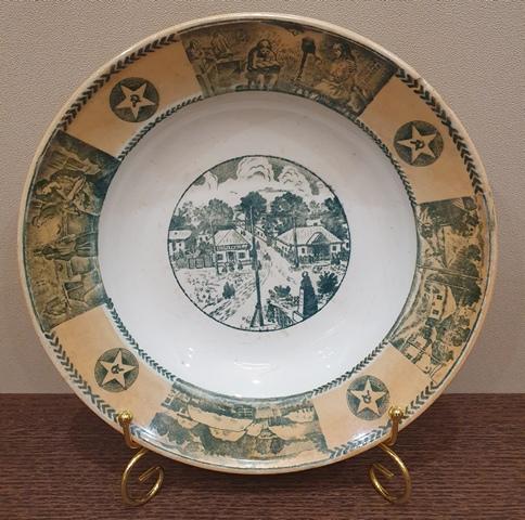 Агитационная тарелка «Ликвидация безграмотности» 1920-х по 1930-е гг.