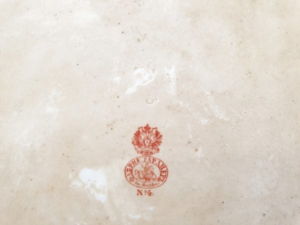 Поднос Гарднер с клеймом в тесте 1870-80-х годов