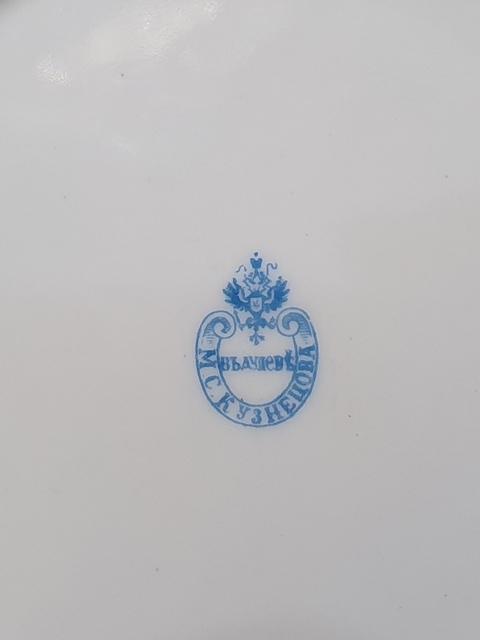 Тарелки Кузнецова Дулевской фабрики 1872-1889 годов