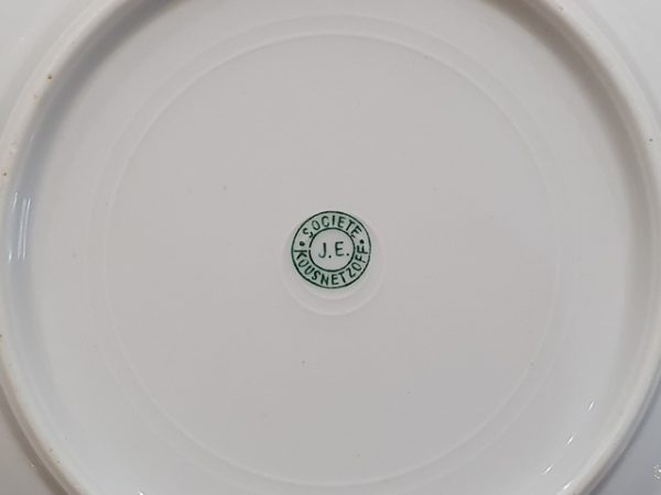 Тарелочки с экспортной маркой Кузнецова до 1917 г