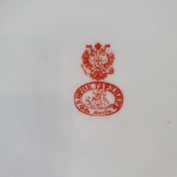 Тарелка антикварная с маркой Гарднер до 1917 года
