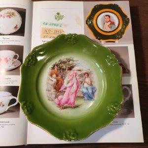 Антикварная тарелка Кузнецов с маркой до 1917