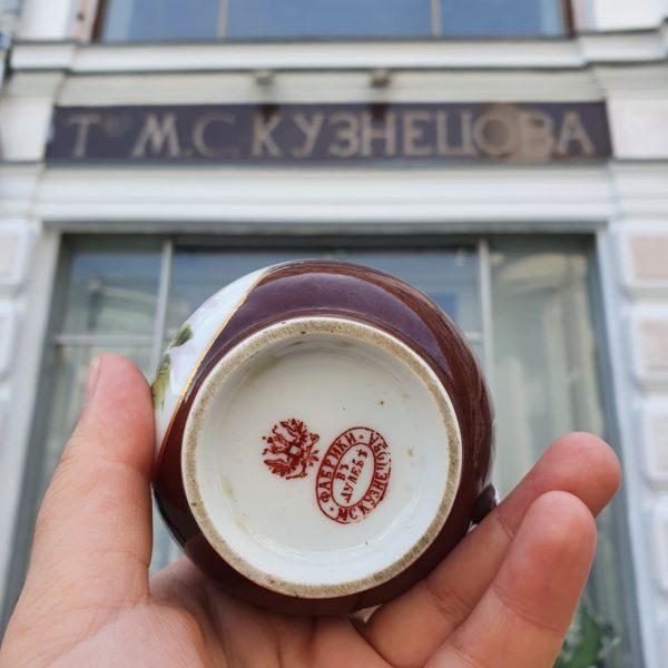 Молочник дореволюционный антикварный фарфор марка М.С. Кузнецова фабрики Дулево до 1864-1889 года