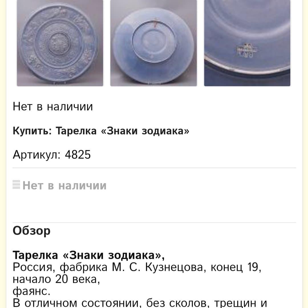 Удивительное прозрение коллекционера и его помощник пыль)))